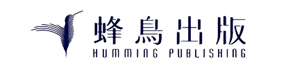 蜂鳥出版 Humming Publishing